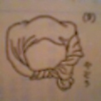 鼻の下.jpg