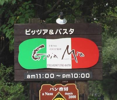 IMGA0192.JPG