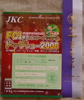 IMGP1399.JPG