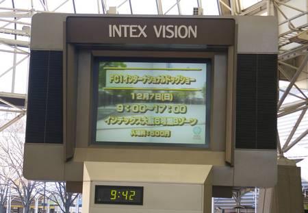 IMGP90344.JPG